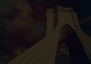 خوابگاه تهران