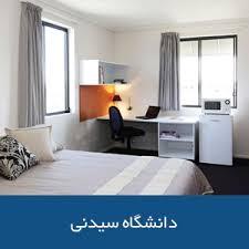 خوابگاه دخترانه در تهران